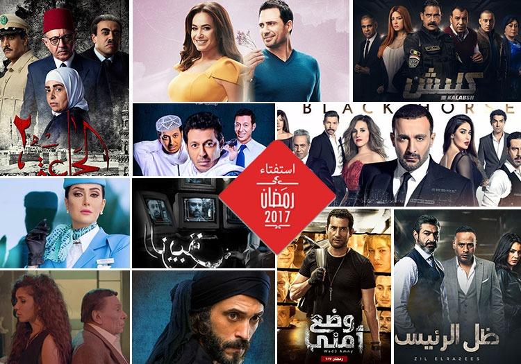 أفضل 10 مسلسلات رمضان 2017 Youtube 0