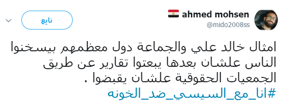 أحمد محسن