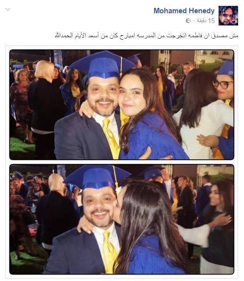 محمد هنيدى 11