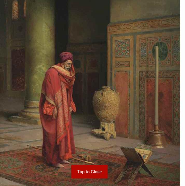 لوحة الصلاة
