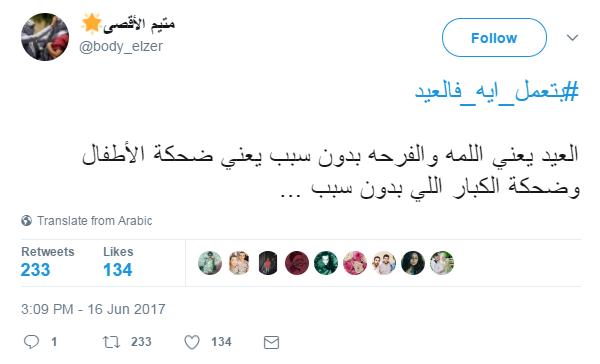 38a772aeb https://www.youm7.com/story/2017/6/18/الطاهر-مكى-وعلى-بدرخان ...