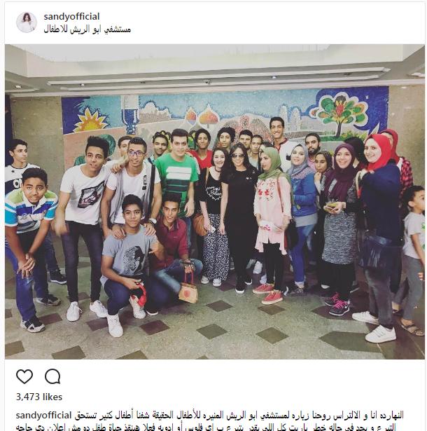 ساندى فى مستشفى أطفال أبو الريش