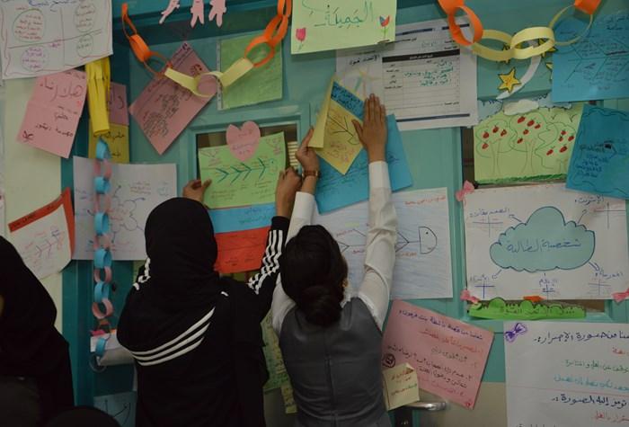 مركز الدحيل التعليمى بقطر