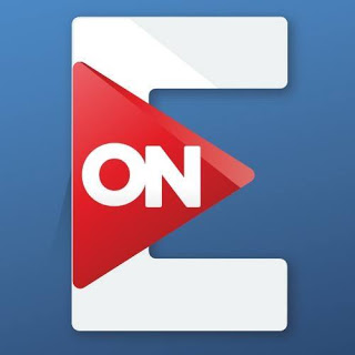 شعار قناة أون