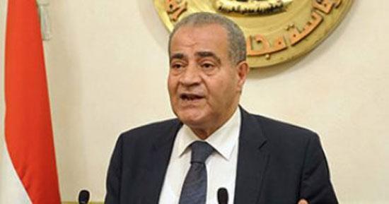 12-الدكتور-على-المصيلحى-وزير-التموين-والتجارة-الداخلية