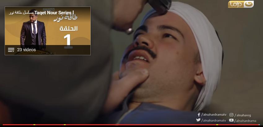 عمرو صحصاح فى مسلسل طاقة نور (2)
