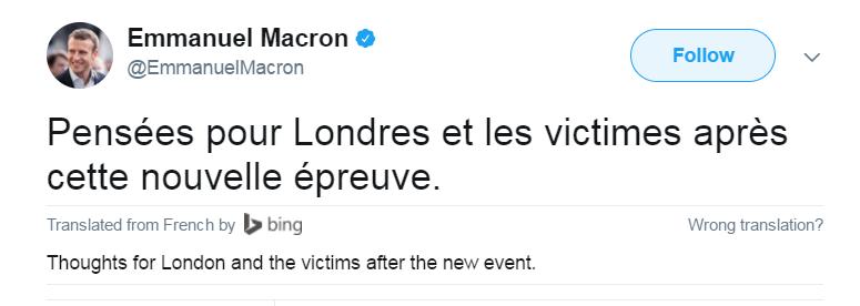 ماكرون