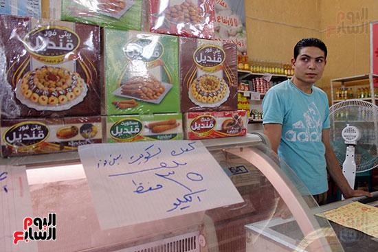 تموين-الإسماعيلية--يطرح-حلوي-العيد-ومواد-غذائية--باسعار-مخفضة----تصوير--محمد-عوض--(5)