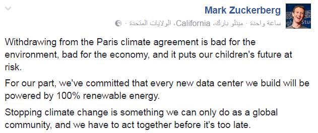 مارك عبر فيس بوك