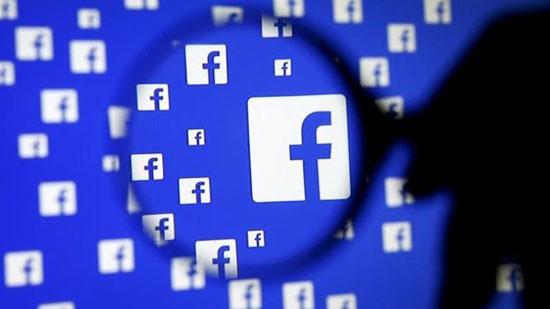 فيس-بوك