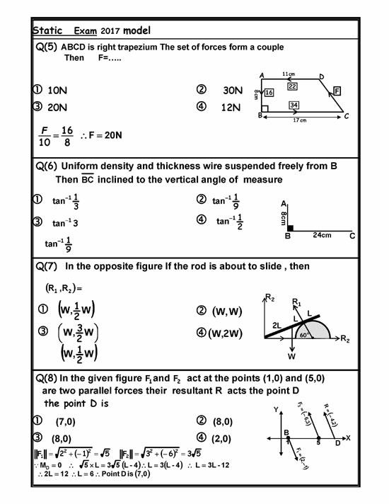 مراجعة-ليلة-الامتحان-فى-الاستاتيكا-لغات-2