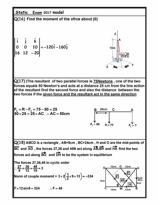 مراجعة-ليلة-الامتحان-فى-الاستاتيكا-لغات-5