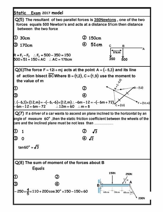 مراجعة-ليلة-الامتحان-فى-الاستاتيكا-لغات-8