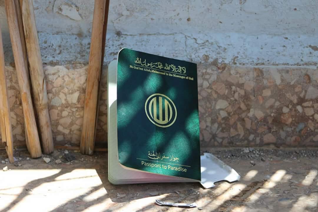 جواز سفر داعش
