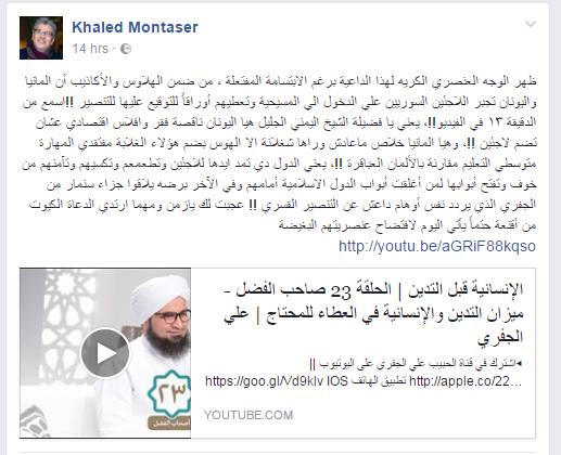 تعليق خالد منتصر