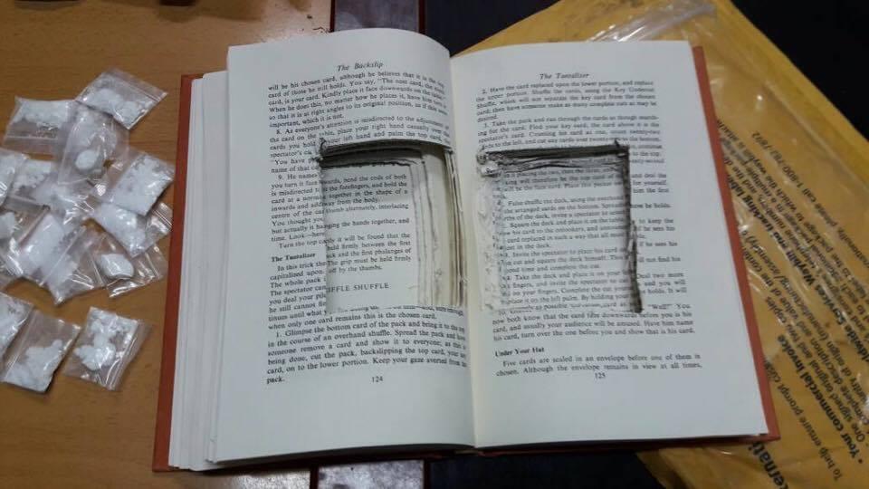63357-كتاب-بداخلة-كوكايين