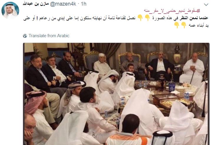 تغريدة مازن عبد الله تتنبأ بنهايته