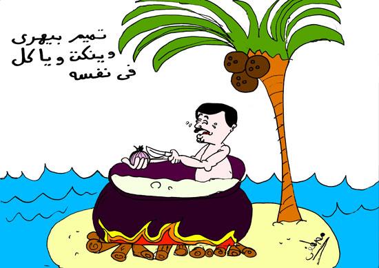 كاريكاتير امير قطر