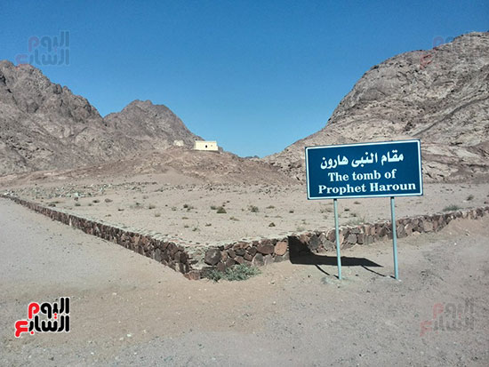 افضل الارض.موجود بمصر..جبل التجليات