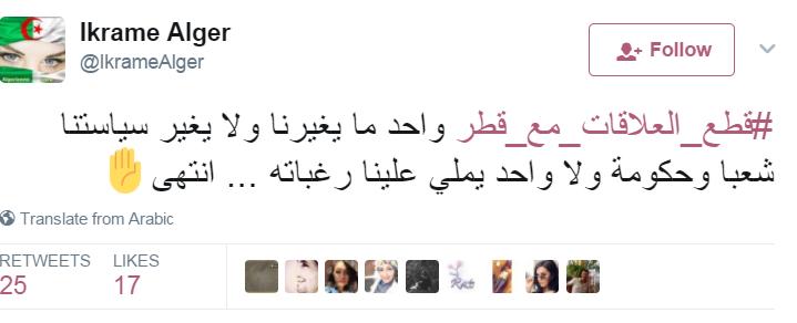 تعليقات المغردين على الهاشتاج (3)