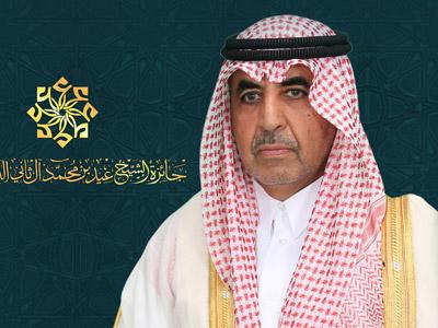 محمد بن عيد آل ثاني