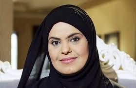 عائشة الكوارى رئيس مجلس الادارة