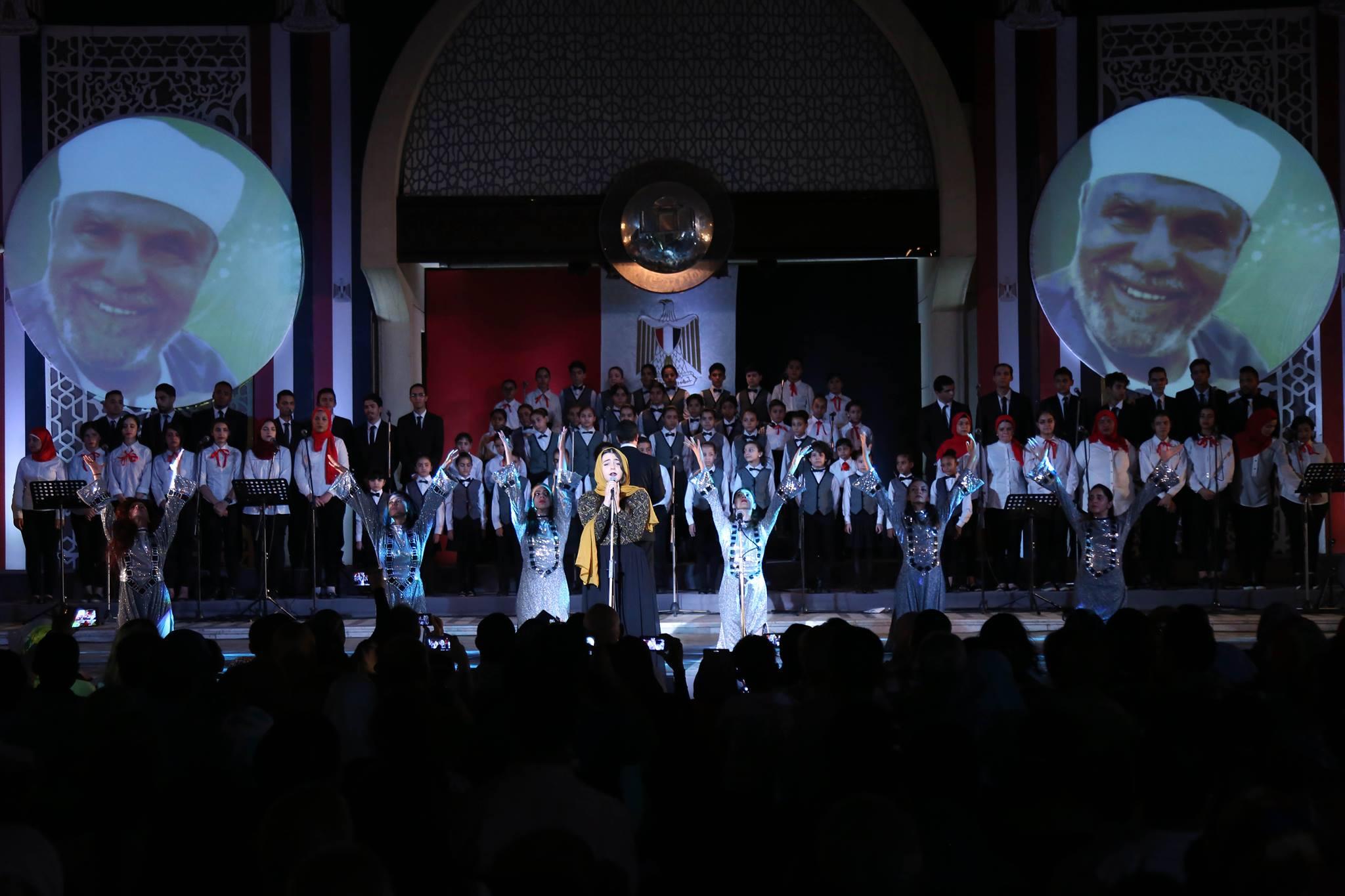 احتفالات دار الاوبرا بـ 30 يونيو (5)