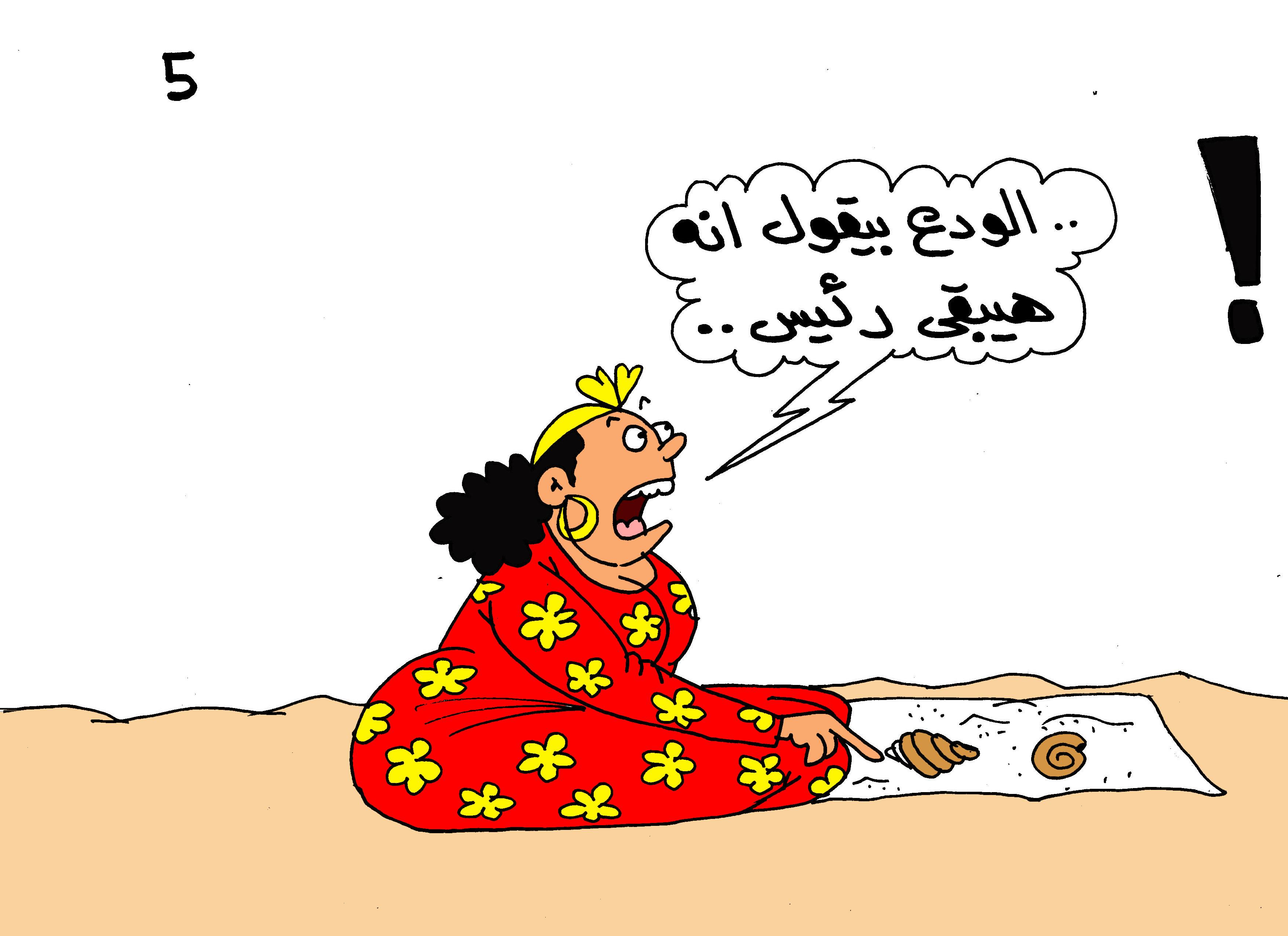 كاريكاتير.. حازم عبد العظيم  (5)