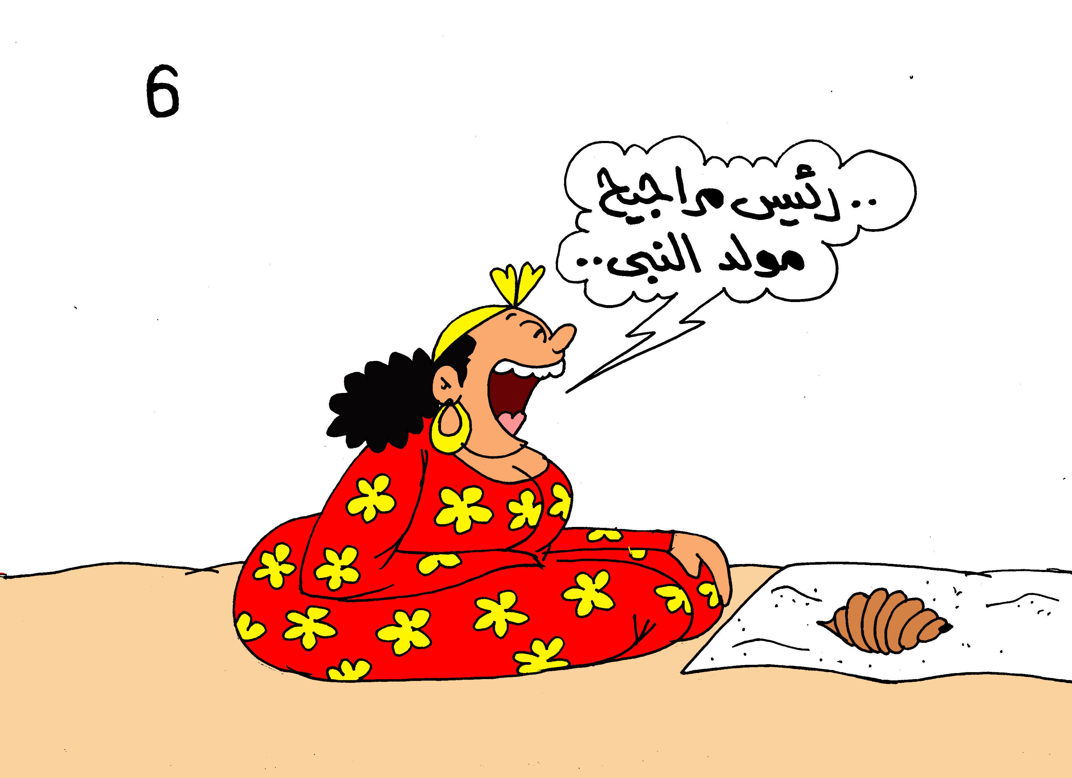 كاريكاتير.. حازم عبد العظيم  (6)