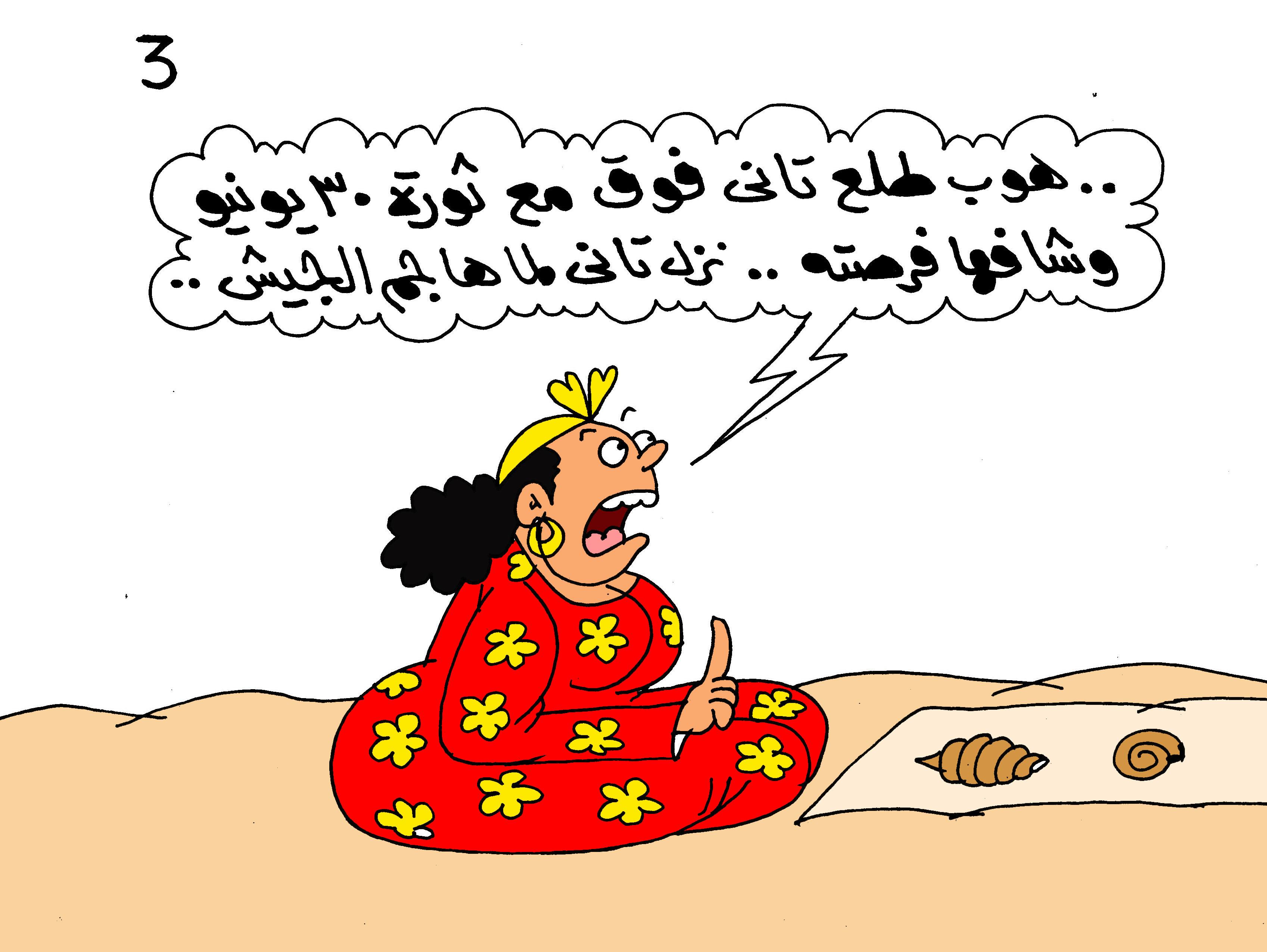 كاريكاتير.. حازم عبد العظيم  (3)