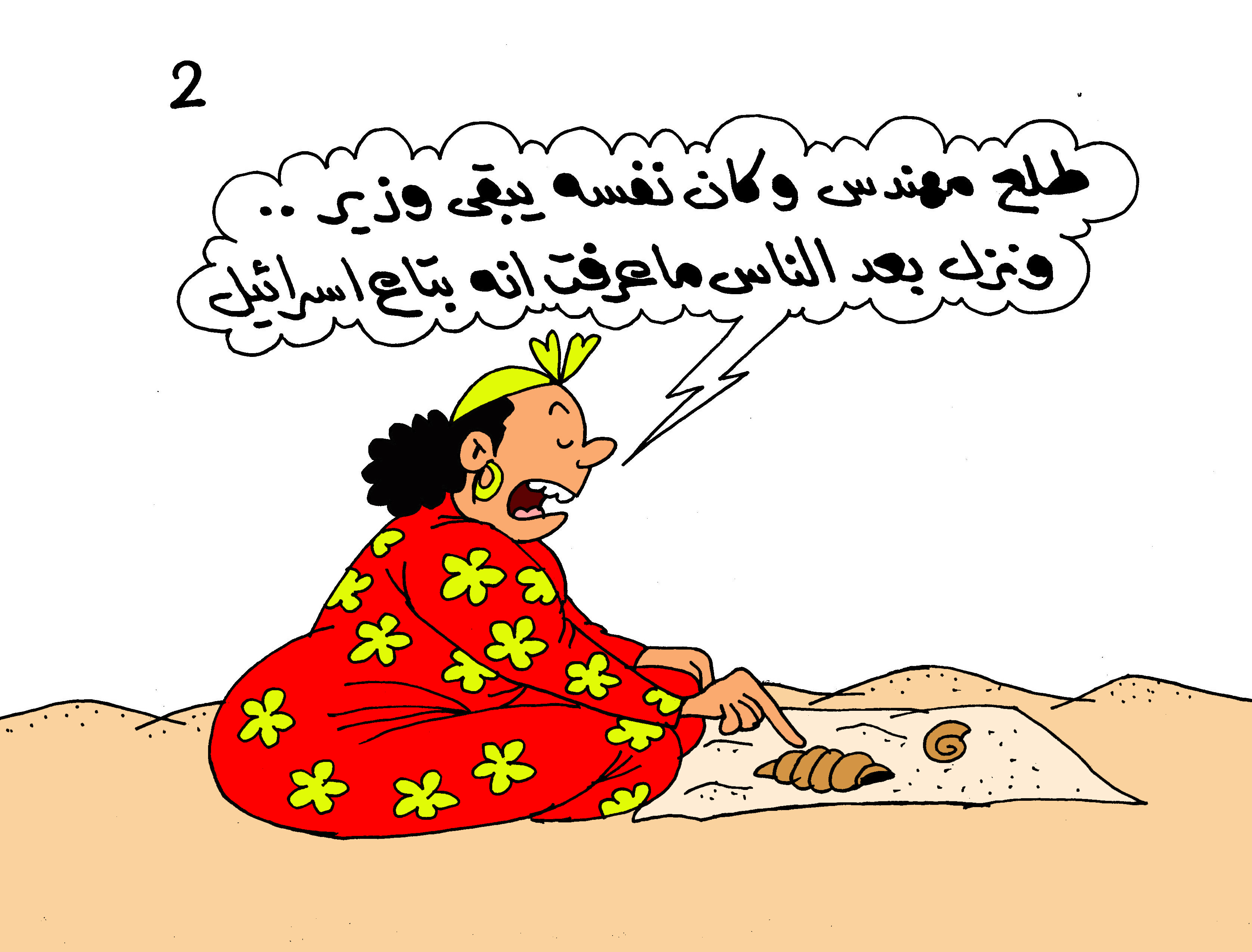 كاريكاتير.. حازم عبد العظيم  (2)