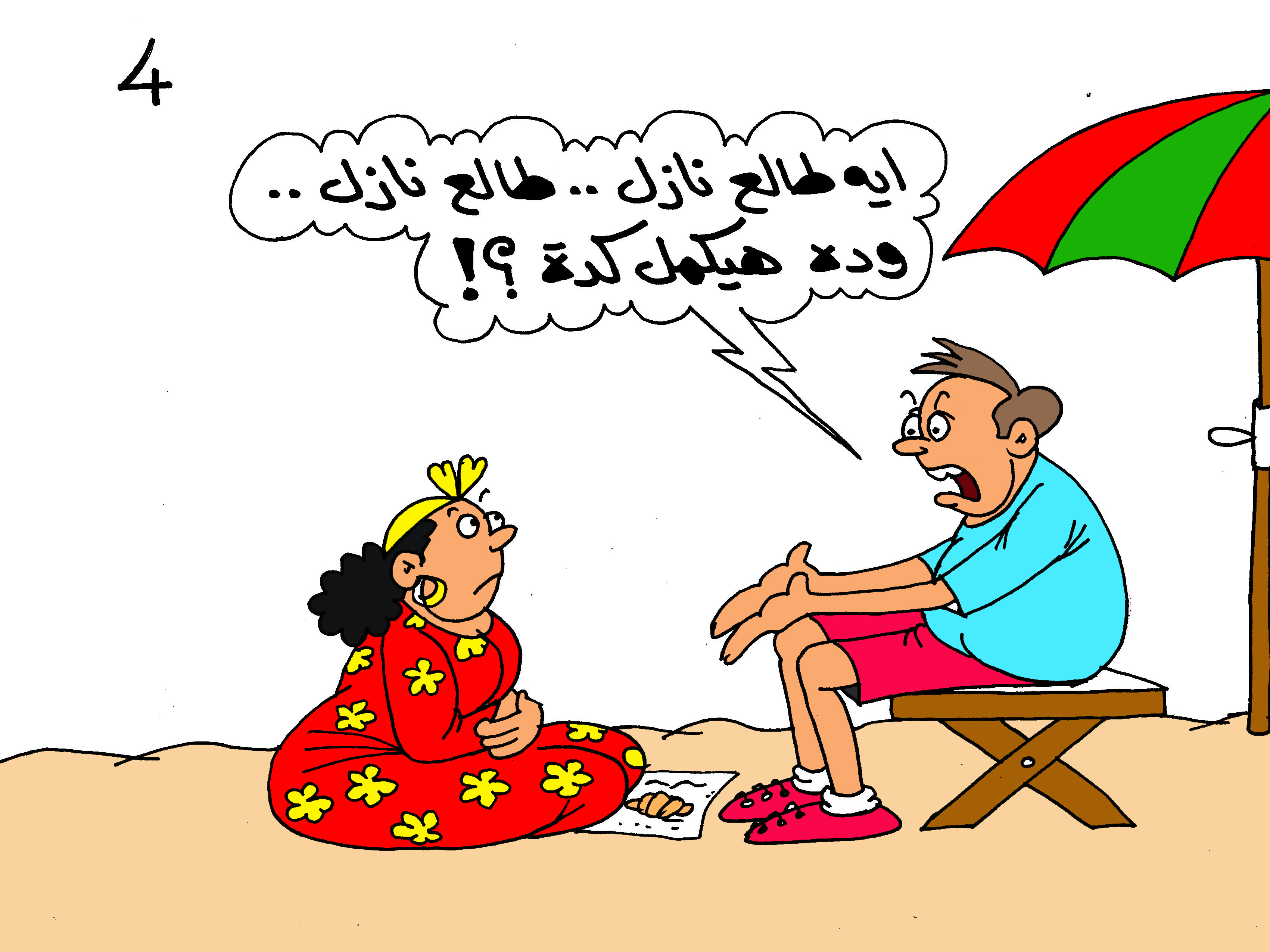 كاريكاتير.. حازم عبد العظيم  (4)