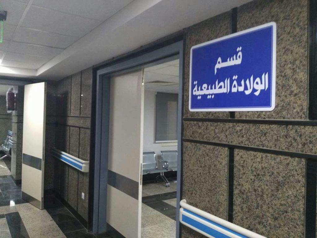 وزير الصحة ومحافظ مطروح يتفقدان مستشفى النجيلة  (6)