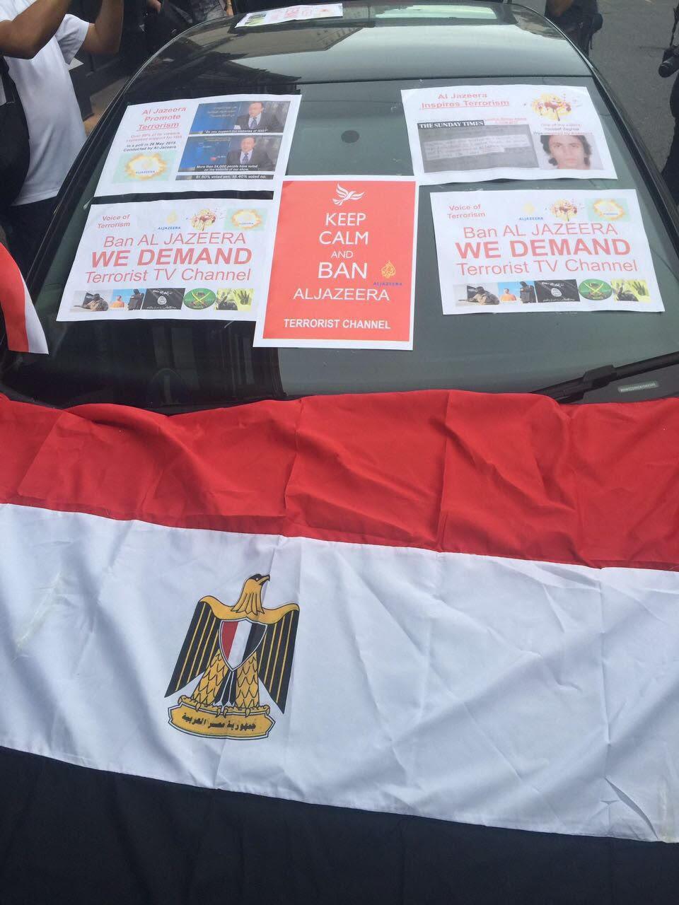 جانب من المظاهرة ضد قناة الجزيرة