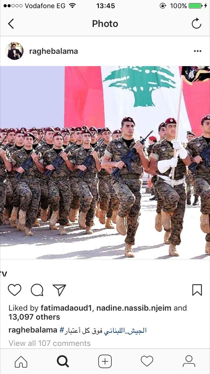 نانسى عجرم تدعم الجيش اللبنانى