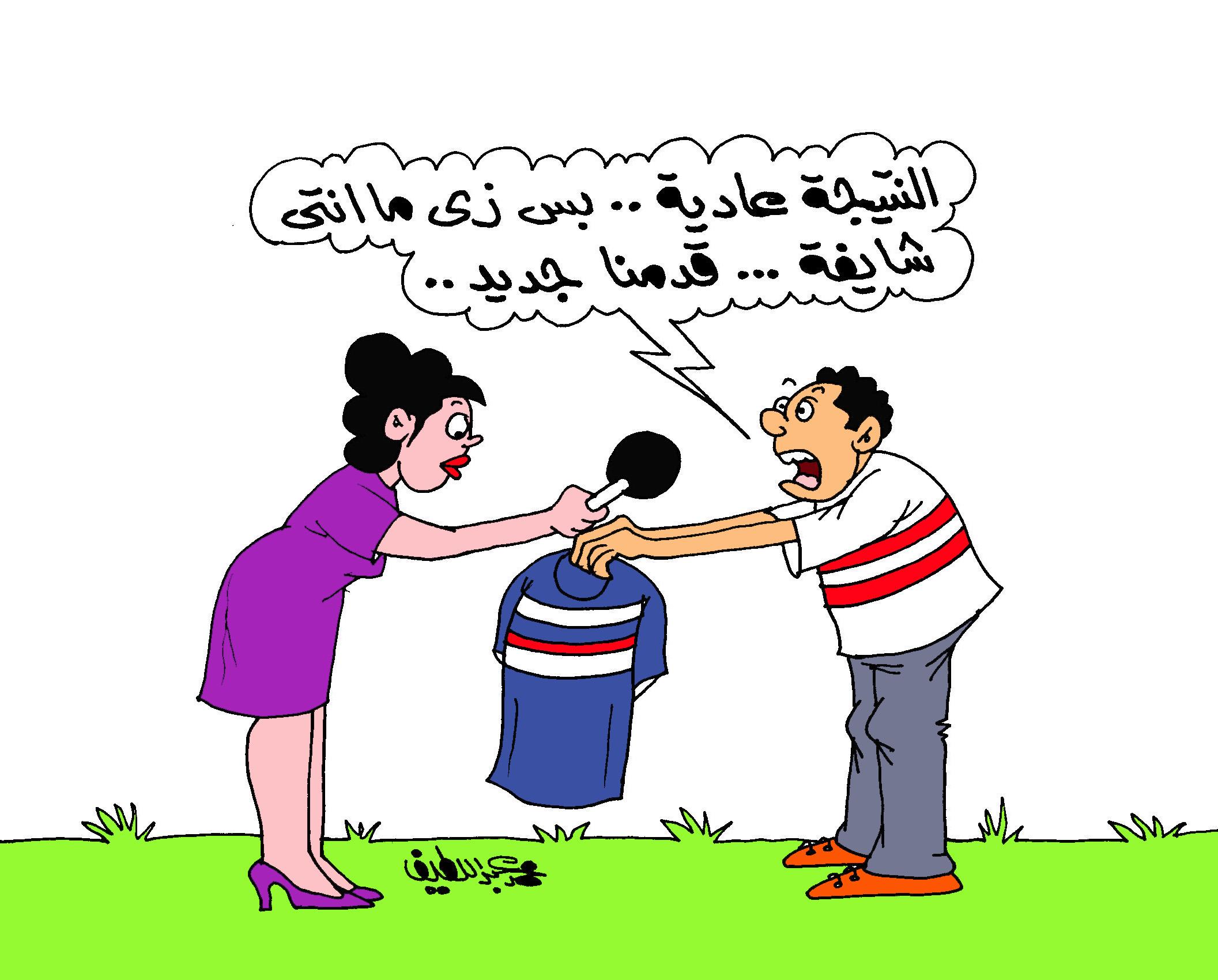 كاريكاتير (2)