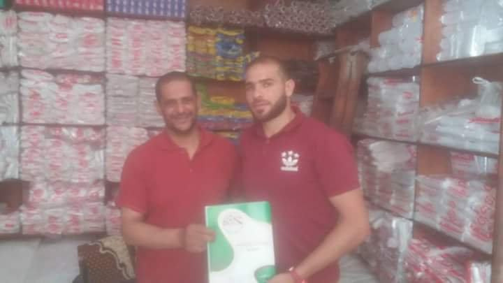 احمد الشحات