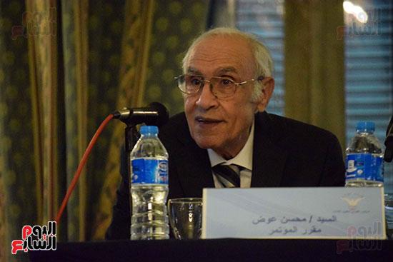 مؤتمر المجلس القومى لحقوق الانسان (20)