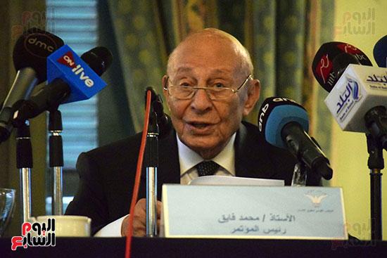 مؤتمر المجلس القومى لحقوق الانسان (2)