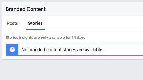 ميزة القصص