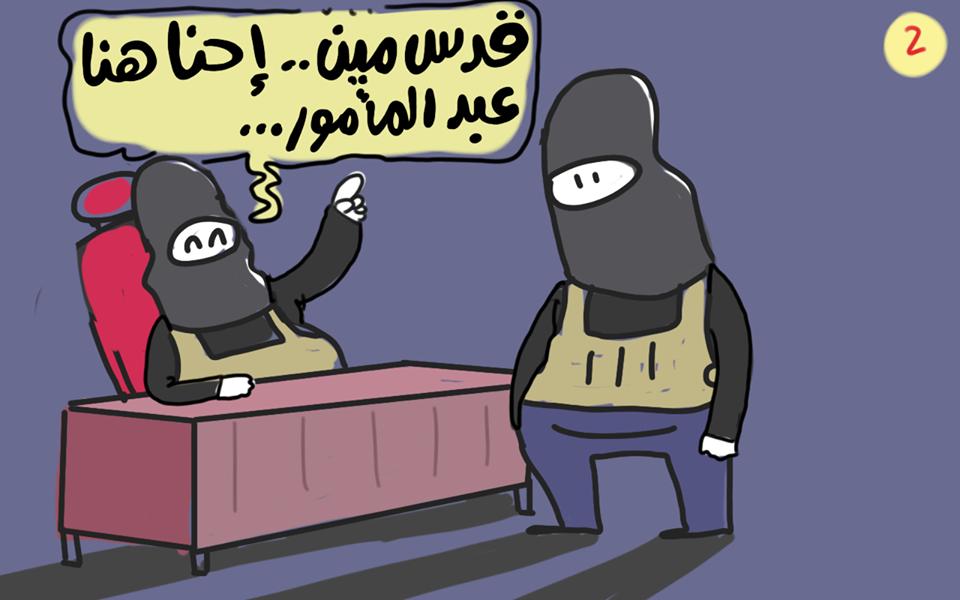 كاريكاتير اليوم السابع (2)
