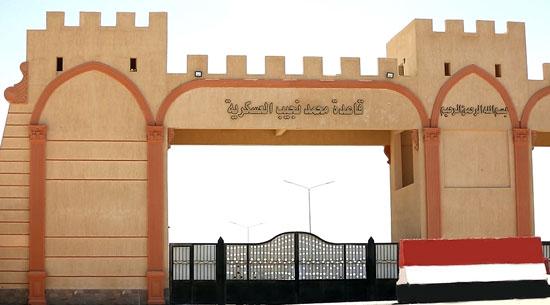 قاعدة محمد نجيب العسكرية (22)