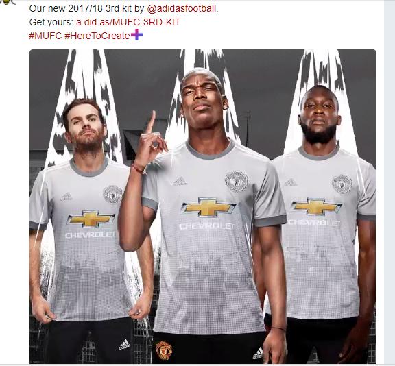قميص مانشستر يونايتد 2017