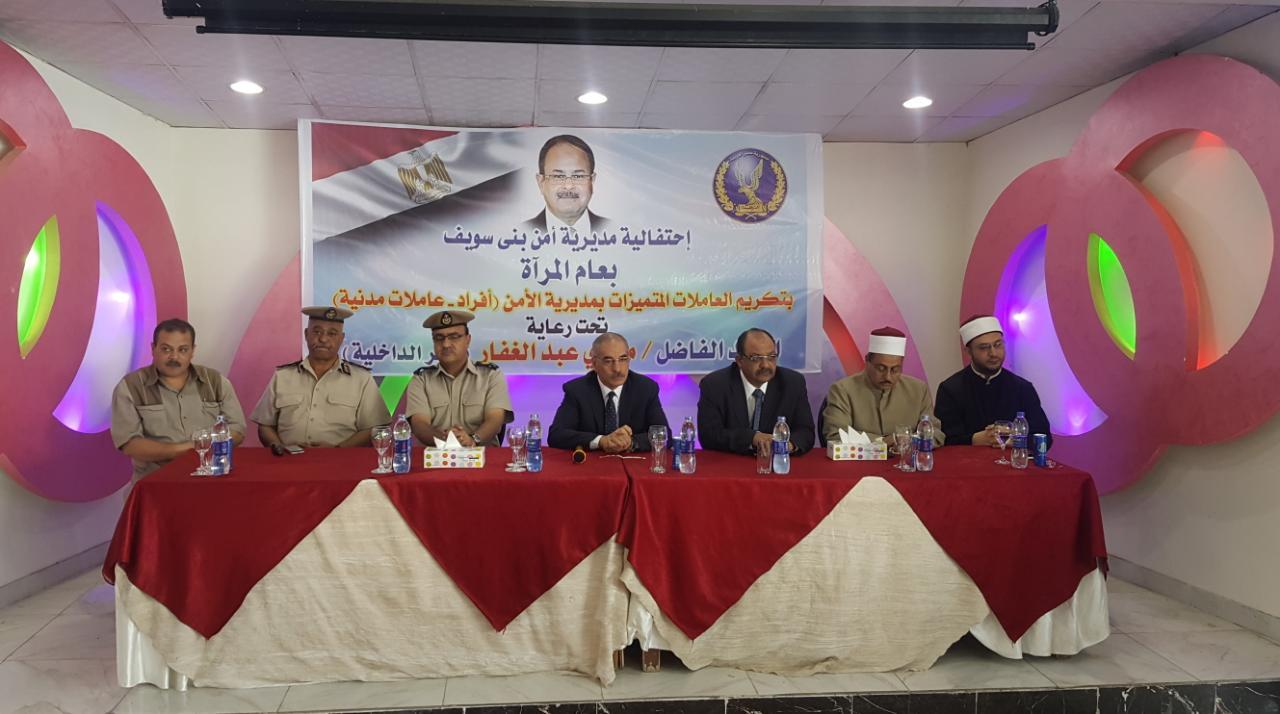 1- مدير الأمن وقيادات المديرية أثناء الاحتفالية