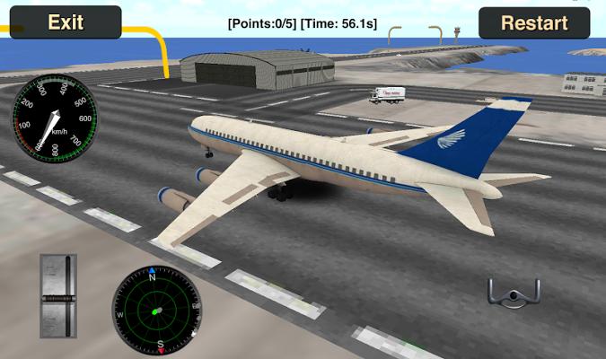 تحميل العاب طائرات سفر حقيقية للكبار