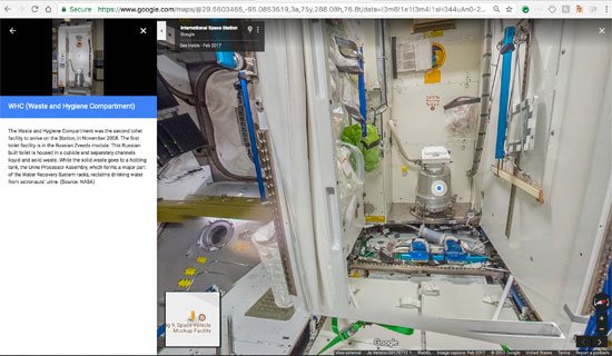 جوجل تنشر خدمة أول مجموعة صور من الفضاء تسمح باستكشاف محطة فضاء افتراضيا (10)