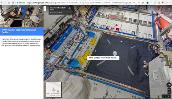 جوجل تنشر خدمة أول مجموعة صور من الفضاء تسمح باستكشاف محطة فضاء افتراضيا (17)