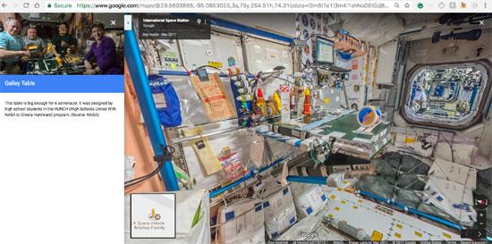 جوجل تنشر خدمة أول مجموعة صور من الفضاء تسمح باستكشاف محطة فضاء افتراضيا (11)