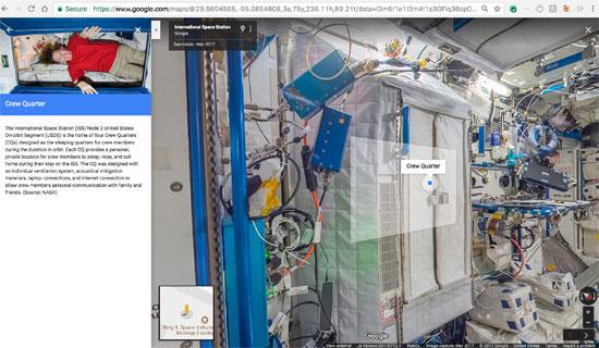 جوجل تنشر خدمة أول مجموعة صور من الفضاء تسمح باستكشاف محطة فضاء افتراضيا (8)