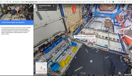 جوجل تنشر خدمة أول مجموعة صور من الفضاء تسمح باستكشاف محطة فضاء افتراضيا (15)